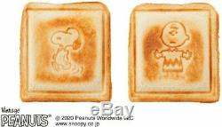 Bruno Hot Sand Maker Peanuts Snoopy Charlie Brown Single BOE043 AC100V