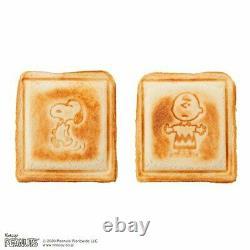 Bruno Snoopy Peanut, Hot Sand Maker Single Press Sand Boe068-ecru Charlie Brown