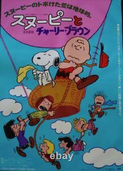 Un Garçon Nommé Charlie Brown Japonais B2 Affiche De Film R78 Snoopy Charles Schulz Nm